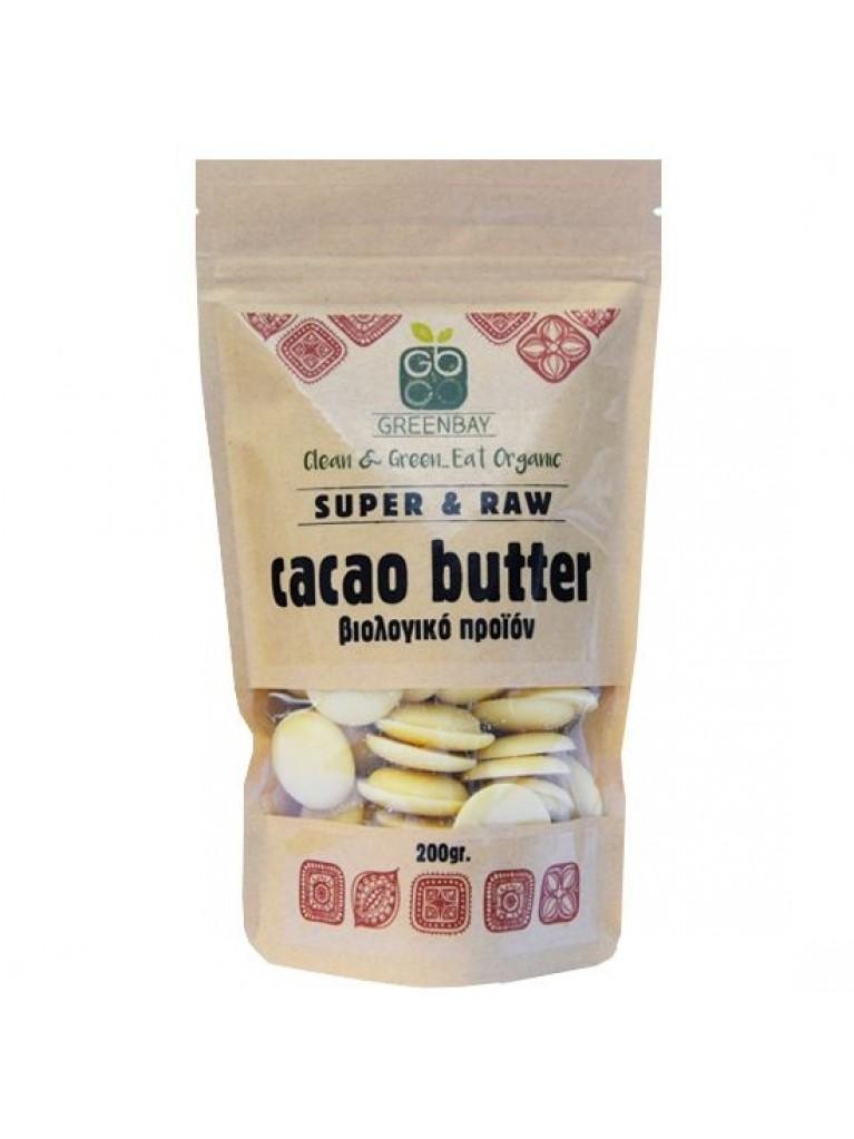 GREENBAY Cacao Butter, Βούτυρο Κακάο (μικρά κομμάτια) 200gr