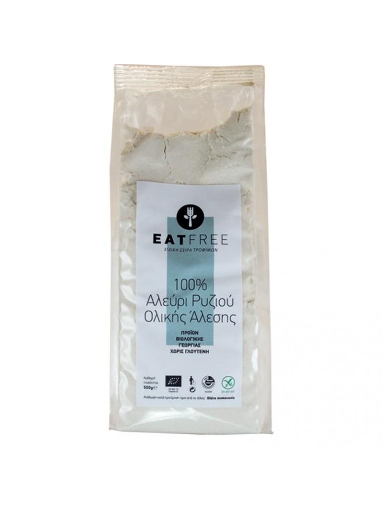 BIOAGROS EAT FREE Αλεύρι Ρυζιού Ολικής Αλέσεως Χωρίς Γλουτένη ΒΙΟ 500gr