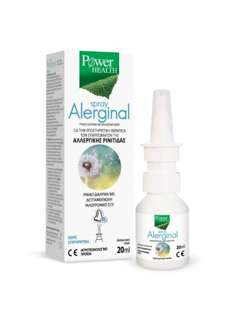 Power Health Alerginal Nasal Spray For Seasonal Allergies 20ml