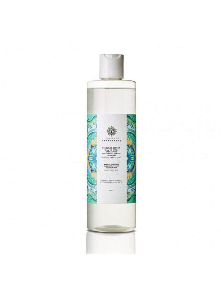 GARDEN OF PANTHENOLS  MICELLAR WATER all-in-one 500 ml