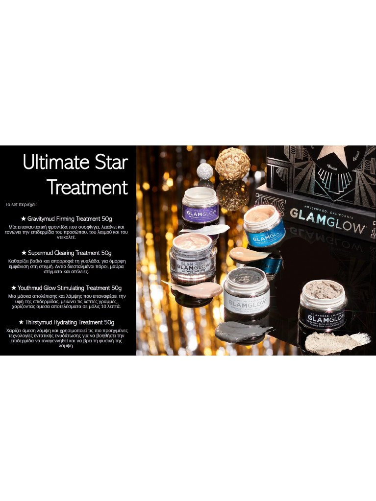 GlamGlow Ultimate Star Treatment
