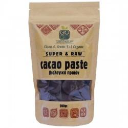 GREENBAY Cacao Paste, Κακαόμαζα (μικρά κομμάτια) 200gr