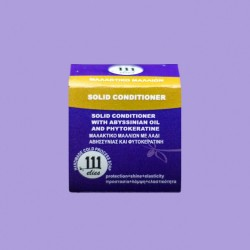 111ELIES Στερεό Μαλακτικό Μαλλιών - με λάδι αβησσυνίας και φυτοκερατίνη 60gr