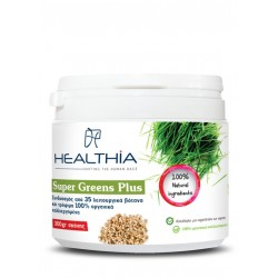 HEALTHIA Super Greens Plus 300gr