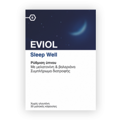 EVIOL Sleep Well 30 Soft Caps