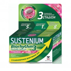 Sustenium Biorhythm 3 Multivitamin Woman (30tabs) - Πολυβιταμίνη για Γυναίκες