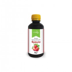 NOCARB Άρωμα ζαχαροπλαστικής Φράουλα Συμπυκνωμένο 50gr